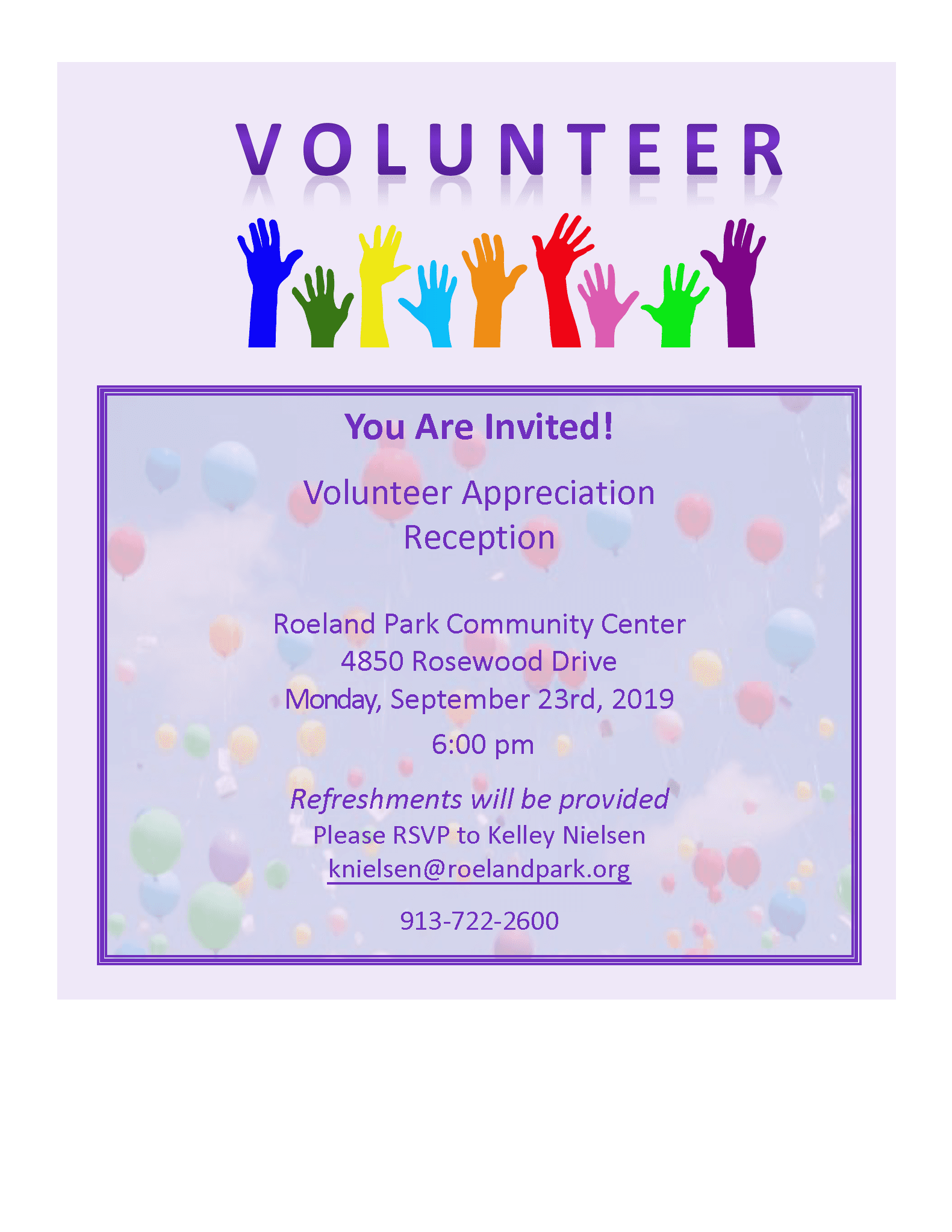 Volunteer reception invitation